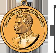 Монеты и медали