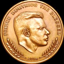 Изображение - Изготовление сувенирных монет 4-l-mo2-2-e1512546275146